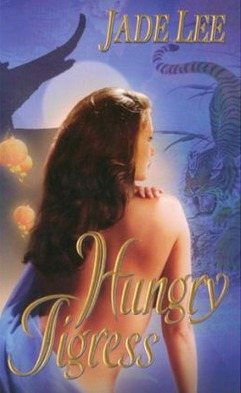 Image for Hungry Tigress #2 Tigress [used book]