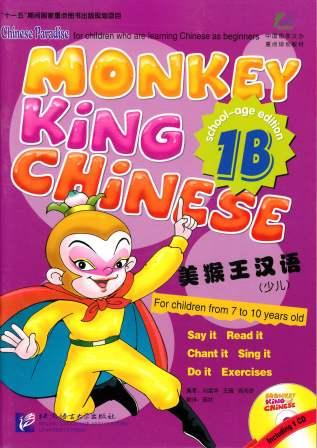 Image for Monkey King Chinese 1B including 1CD (School-age edition)