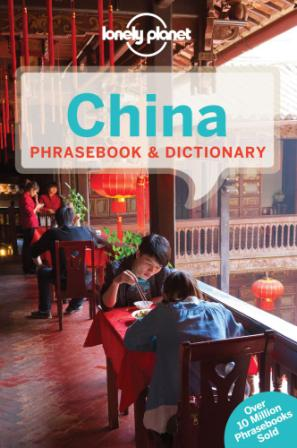 Image for China Phrasebook and Dictionary 2nd Edition Lonely Planet