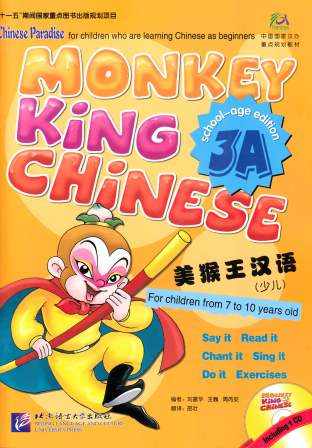 Image for Monkey King Chinese 3A including 1CD (School-age edition)