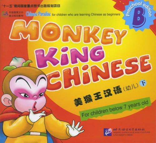 Image for Monkey King Chinese B (Preshool edition)