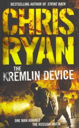 Image for The Kremlin Device #3 Geordie Sharp [used book]