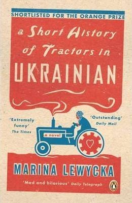 Image for A Short History of Tractors in Ukrainian [used book]