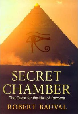 Image for Secret Chamber : The Quest for the Hall of Records [used book]
