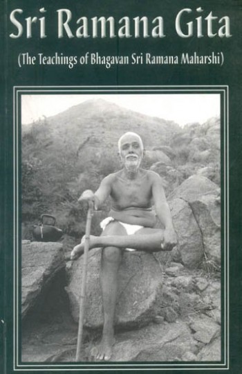 Image for Sri Ramana Gita [used book][hard to get]