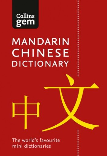 Image for Collins Gem Mandarin Chinese Dictionary [Third Edition]