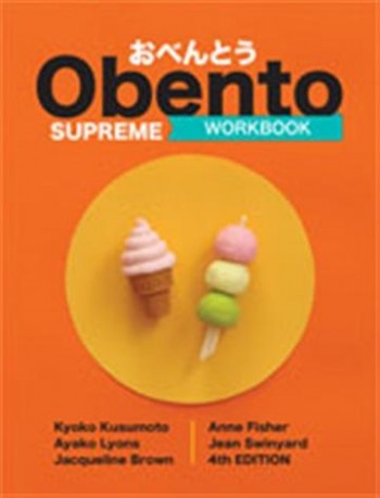 Image for Obento Supreme Workbook Fourth Edition