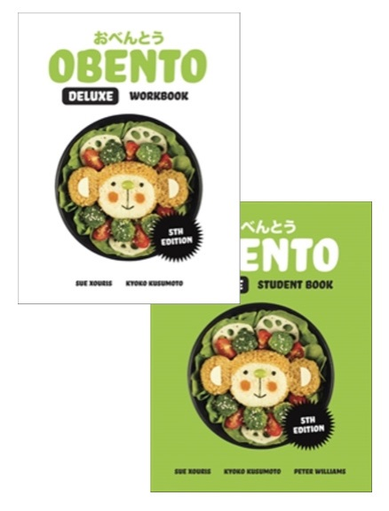 Image for Bundle : Obento Deluxe Student Book with 1 Access Code for 26 Months + Obento Deluxe Workbook with 1 Access Code for 26 Months