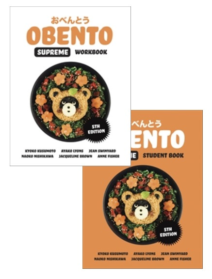 Image for Bundle : Obento Supreme Student Book with 1 Access Code for 26 Months + Obento Supreme Workbook with 1 Access Code for 26 Months