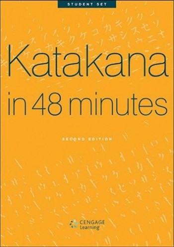 Image for Katakana in 48 Minutes Student Card Set