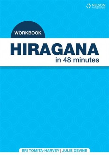 Image for Hiragana in 48 Minutes Workbook
