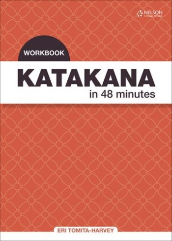 Image for Katakana in 48 minutes Workbook