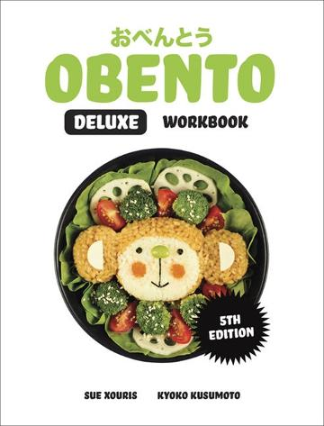 Image for Obento Deluxe Workbook with 1 Access Code for 26 Months [Fifth Edition]