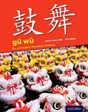 Image for Gu Wu for Secondary Chinese Mandarin : Student Book and CD-ROM