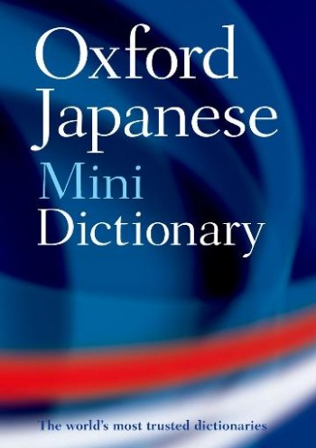 Image for Oxford Japanese Mini Dictionary [Second Edition]
