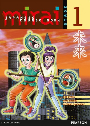 Image for Mirai 1 Student Book : Mirai Japanese Course Book Stage 1
