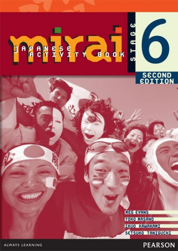 Image for Mirai 6 Activity Book (2e) : Mirai Japanese Activity Book Stage 6 Second Edition