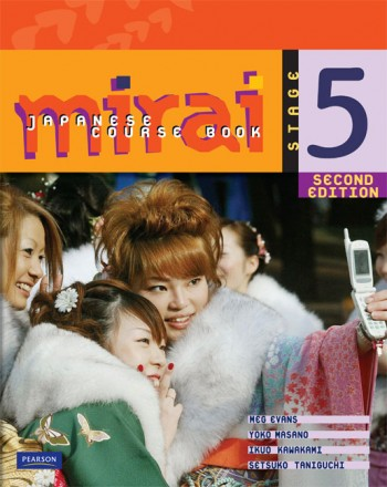 Image for Mirai 5 Student Book (2e) : Mirai Japanese Course Book Stage 5 Second Edition