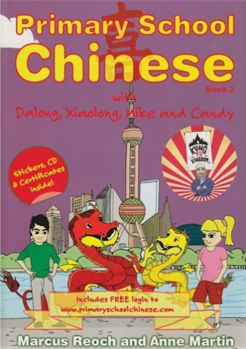 Image for Primary School Chinese Book 3