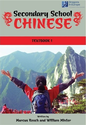 Image for Secondary School Chinese Textbook 1