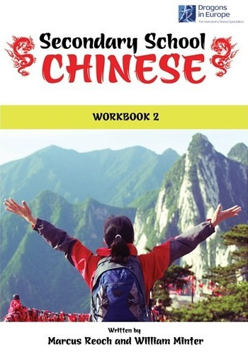 Image for Secondary School Chinese Workbook 2