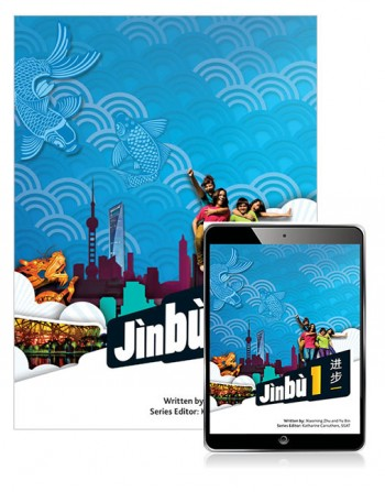 Image for Jinbu 1 Student Book with eBook