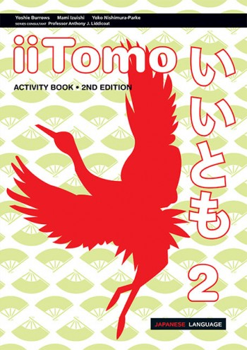 Image for iiTomo 2 Activity Book (2e)