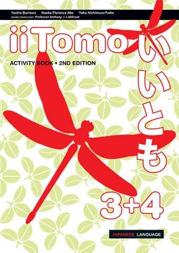 Image for iiTomo 3+4 Activity Book (2e)