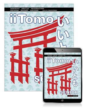 Image for iiTomo Senior Book with eBook [Second Edition]