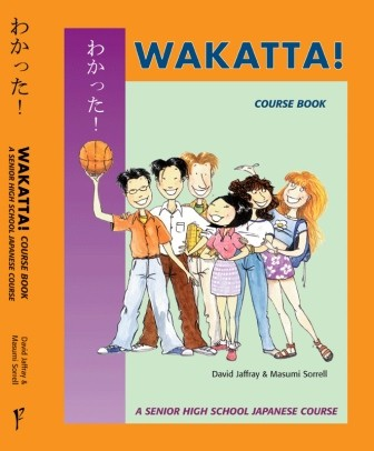 Image for Wakatta! Course Book : A Senior High School Japanese Course