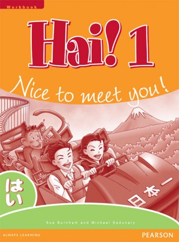 Image for Hai! 1 Workbook