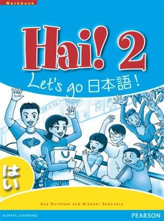 Image for Hai! 2 Workbook