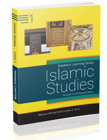 Image for Islamic Studies Level 1 (Revised and Enlarged Edition)