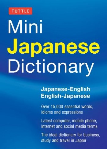 Image for Mini Japanese Dictionary : Japanese-English, English-Japanese