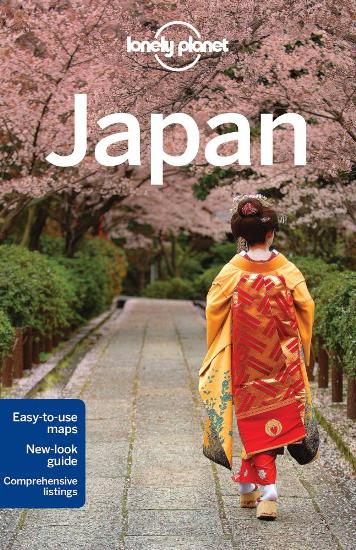 Image for Japan Lonely Planet Travel Guide 14th Edition 2015
